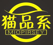 猫品系  MIOPIRSEY