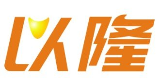 以隆logo