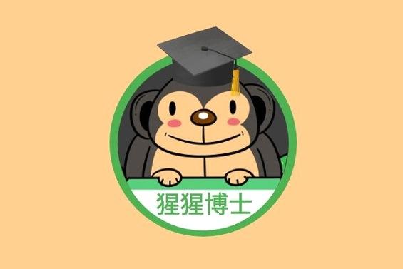 猩猩博士logo
