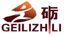砺 GEILIZHILI