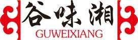 谷味湘logo