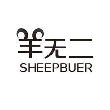 羊无二 SHEEPBUER