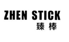 臻棒 ZHEN STICK