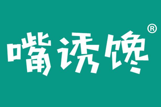嘴诱馋logo