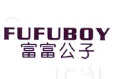 富富公子  FUFUBOY