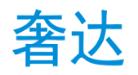 奢达logo