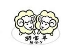 孖宝羊  M.B.Y