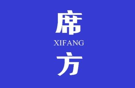 席方logo