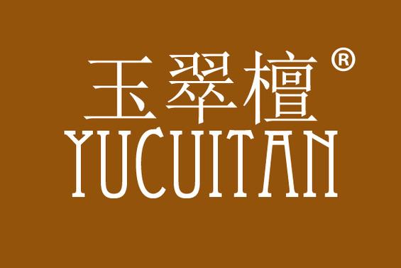 玉翠檀logo