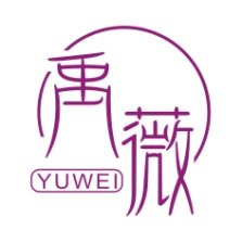 禹薇logo
