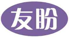 友盼logo