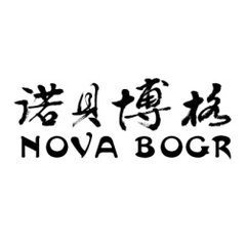 诺贝博格 NOVA BOGR