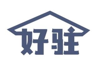 好驻logo