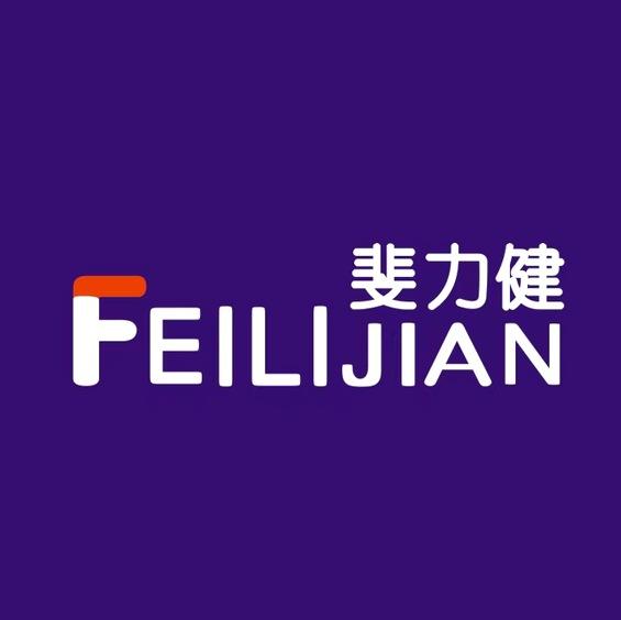 斐力健logo