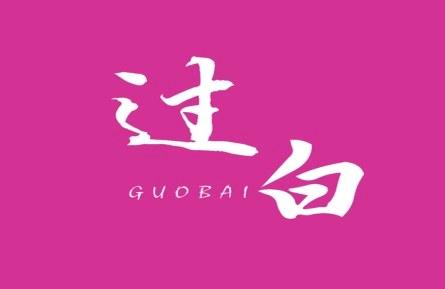 过白logo