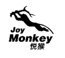 悦猴 JOY MONKEY