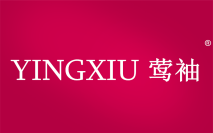莺袖logo
