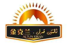 金克兰 ALTUN KIRAN