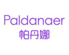 帕丹娜 PALDANAER