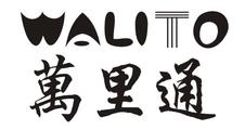 万里通 WALITO