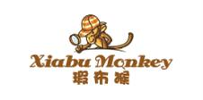 瑕布猴 XIABU MONKEY