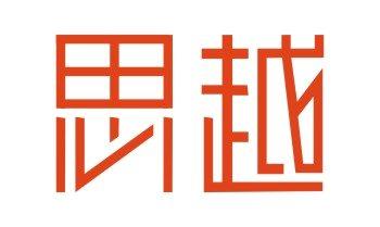 思越logo