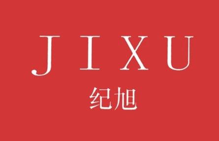 纪旭logo