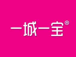 一城一宝logo