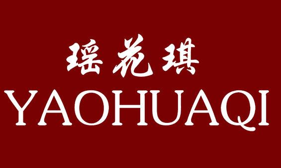 瑶花琪logo