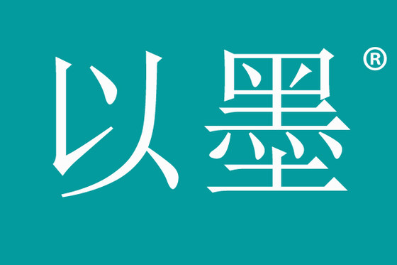 以墨logo