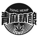 青麻精酿 TSING HEMP