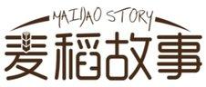 麦稻故事 MAIDAO STORY