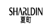 夏町 SHARLDIN