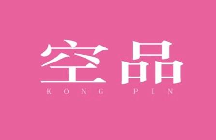 空品logo