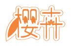 樱卉logo