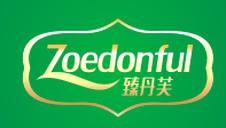 臻丹芙 ZOEDONFU