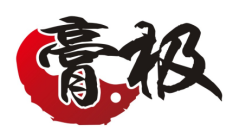 膏极logo