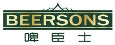 啤臣士 BEERSONS