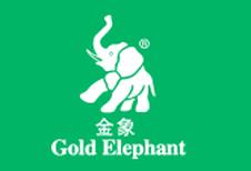 金象;GOLD ELEPHANT