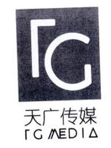 天广传媒 TG MEDIA TG-第35类-广告销售