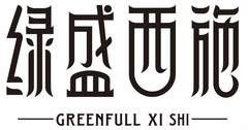 绿盛西施 GREENFULL XI SHI-第29类-食品
