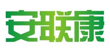 安联康logo