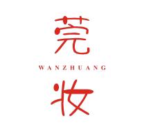 莞妆logo
