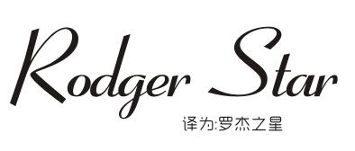 RODGER STARlogo