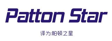 PATTON STARlogo