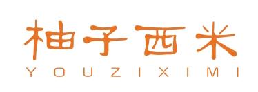 柚子西米logo