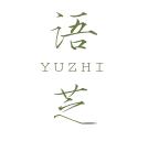 语芝logo