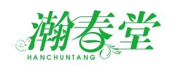 瀚春堂logo