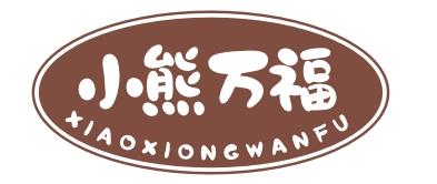 小熊万福logo