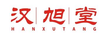 汉旭堂logo